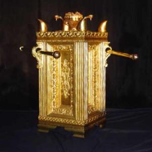 altarofincense1